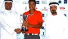 Ahmed Marjane Mena Golf Tour