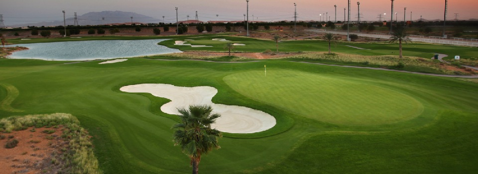 AL Ain Equestrain Golf
