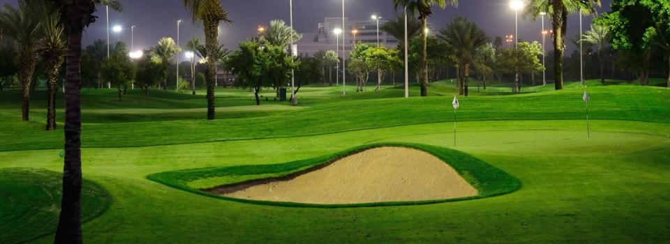 Dubai Creek Golf Academy