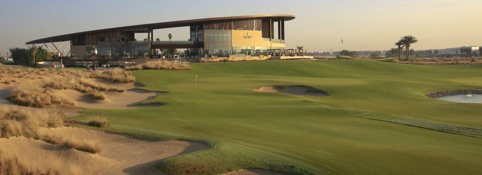 Trump International Dubai Clubhouse
