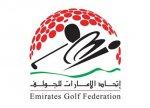Emirates Golf Federation logo