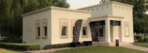 Address Montgomerie Golf Academy