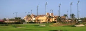 Al Alin Equestrian Shooting Golf Clubhouse