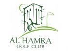 Al Hamra Golf Club Logo