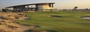 Trump International Golf Dubai Clubhouse