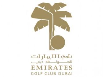 Emirates Golf Club Logo