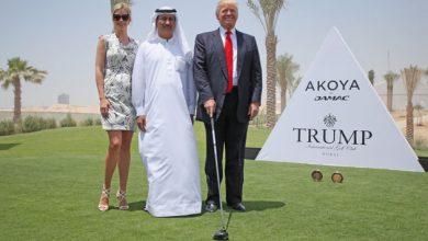 Trump Akoya Dubai