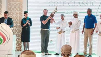 National Bank of Oman Golf Classic