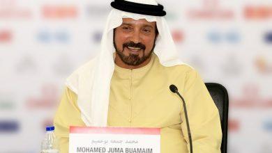 Mohamed Juma Buamaim