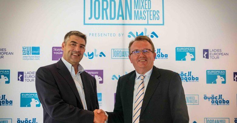 Jordan Mixed Masters