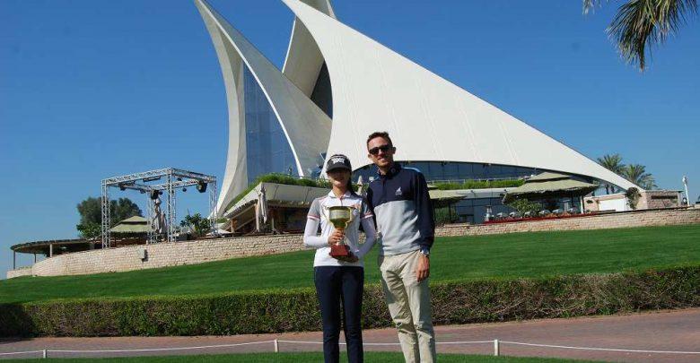 Dubai Creek Junior Golf Championship