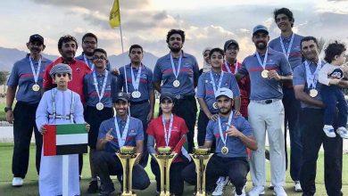 UAE National Golf Team