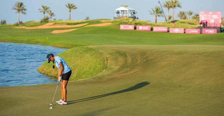 Fatima Bint Mubarak Ladies Open