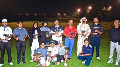UAE National Golf Medal